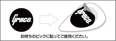 g_grip_02.jpg
