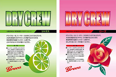 discon_dry_crew_aroma.jpg